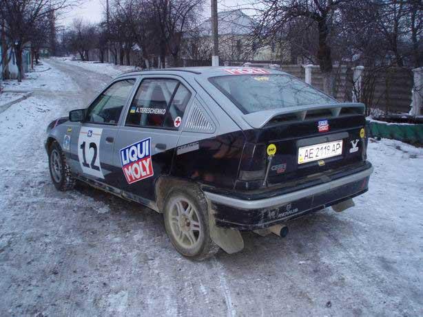 Ралли аренда автомобиля самый дешевый билет до москвы самолет